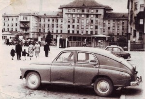 Kaunas Hospital, early 1950s